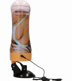 Мастурбатор Pocket Desire Masturbation Cup